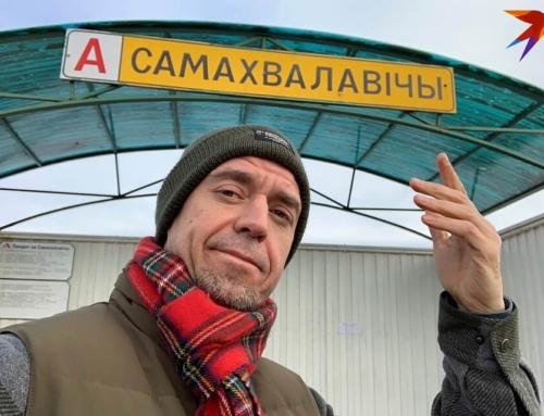 В честь песен Сергея Михалка назвали картошку